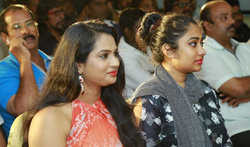 Cappuccino Audio Launch - Pictures
