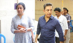 Actor Chandra Haasan wife Githamani Passed - Pictures
