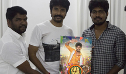 Dha Dha 87 Movie Team Met Actor Siva Karthikeyan - Pictures