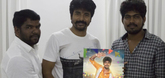 Dha Dha 87 Movie Team Met Actor Siva Karthikeyan