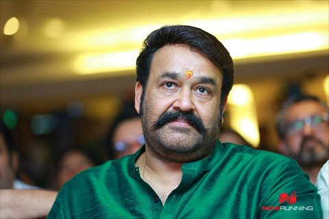 Mohanlal Pictures