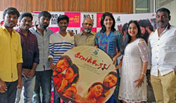 Kaalakkoothu Audio Launch - Pictures