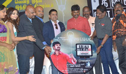 Kanavu Variyam Movie Audio Launch - Pictures