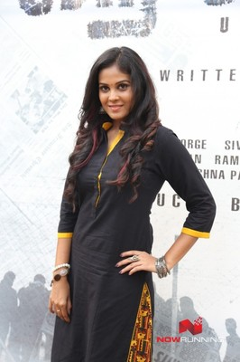 Picture 1 of Chandini Tamilarasan