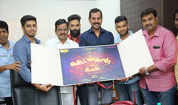 Ketta Paiyan Sir Ivan Title Launch - Pictures