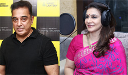 Lissy Lakshmi Dubbing Studios Inaugurated By Kamal Haasan - Pictures