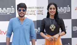 Maanagaram Movie Press Meet - Pictures