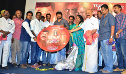 Mohana Movie Audio Launch - Pictures