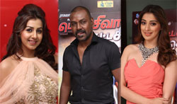 Motta Shiva Ketta Shiva Movie Audio Launch - Pictures