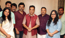 Nadigar Sangam Members Meet Kamal Haasan On His Birthday - Pictures
