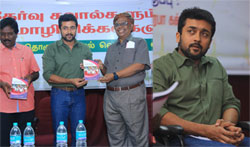 Neet Book Launch - Pictures