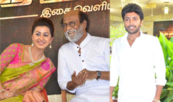 Neruppu Da Movie Audio Launch - Pictures