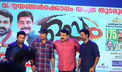 Oppam 101 Days Celebration - Pictures