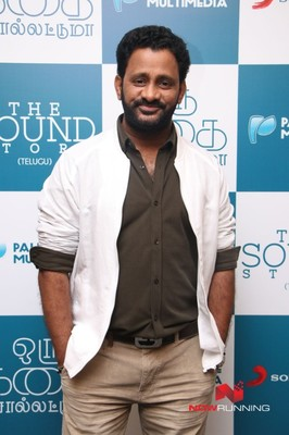 Rasool Pookutty Gallery