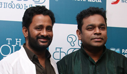 Oru Kathai Sollatuma Movie Audio Launch - Pictures
