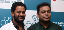 Oru Kathai Sollatuma Movie Audio Launch