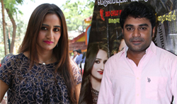 Owdatham Movie Audio Launch - Pictures