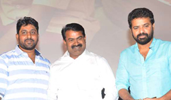 Paadam Movie Audio Launch - Pictures
