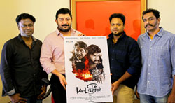 Padai Veeran Movie First Look Poster Launch - Pictures