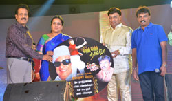 Director Perarasu's MGR Album Launch - Pictures