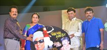 Director Perarasu's MGR Album Launch