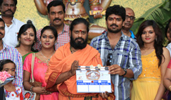 Pesina Adi Movie Pooja - Pictures