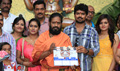 Pesina Adi Movie Pooja