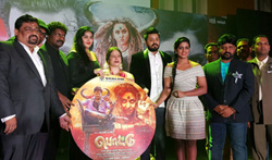 Pottu Audio Launch - Pictures