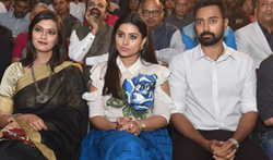 Round Table India's Pride of Tamil Nadu an award ceremony - Pictures