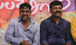 Thiruppathi Samy Kudumbam Audio Launch - Pictures