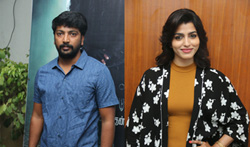 Uru Movie Press Meet - Pictures