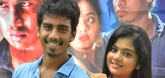Uruthikol Movie Team Interview