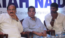 Venkaiah Naidu Press Meet - Pictures