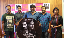 Vikram Vedha Audio Launch - Pictures