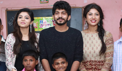 Yemaali Team Children's Day Celebration Photos - Pictures