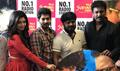 Yemaali Movie Audio Launch