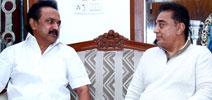 Kamal Haasan meeting M Karunanidhi & MK Stalin