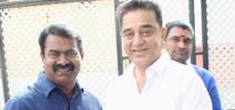 Kamal Hassan meets Seeman