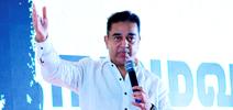 Kamal Haasan Press Conference at Rameswaram
