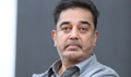 Kamal Haasan meeting at SSN college
