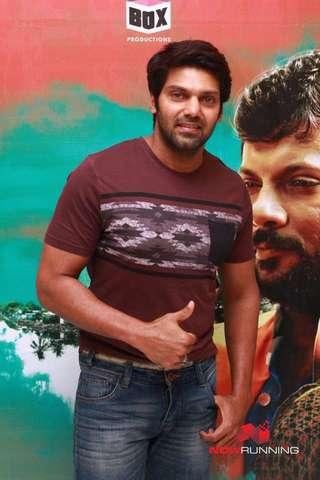 Oru Kuppai Kadhai Movie Audio Launch
