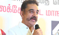 Puduvai Makkal Joins Kamal Haasan's Makkal Neethi Maiyam Political Party