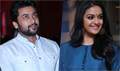 Thaana Serntha Koottam Press Meet