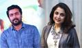 Thaanaa Serndha Koottam Success Meet