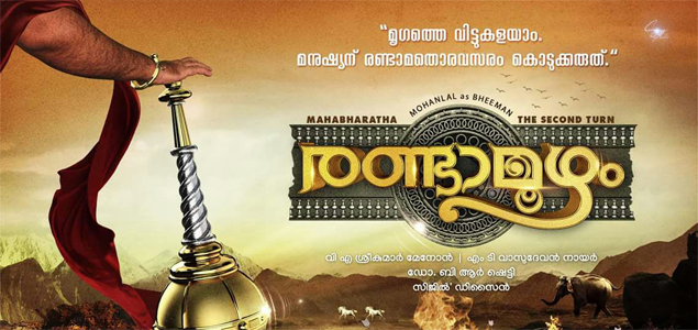 """Randamoozham"" in pre-production stage"