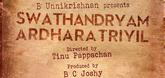 """Swathanthryam Ardharathriyil"" starts rolling"