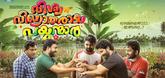 """Viswa Vikhyaatharaaya Payyanmaar"" release on Oct. 27"