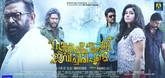 """Zacharia Pothen Jeevichirippundu"" in theatres on Oct. 27"