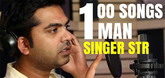 Simbu completes singing 100 songs