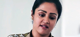 Case against Jyothika